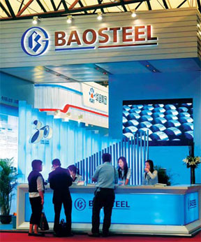 baosteel group On june 13 th, witnessed by chinese premier li keqiang and german chancellor merkel, chen derong, president of baosteel group corporation, and joe kaeser, president and ceo of siemens ag signed the strategic agreement of intelligent manufacturing (industry 40) between baosteel and siemsns this is a best practice for docking germen inducsry 40 withmade in china 2025.